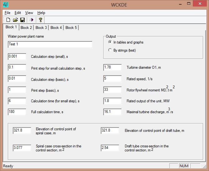 Начальное окно программы WCKDE